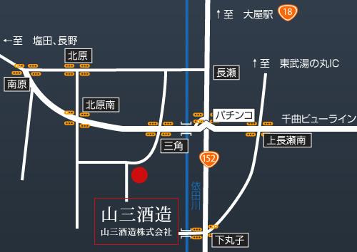 〒386-0412 長野県上田市御嶽堂687の1